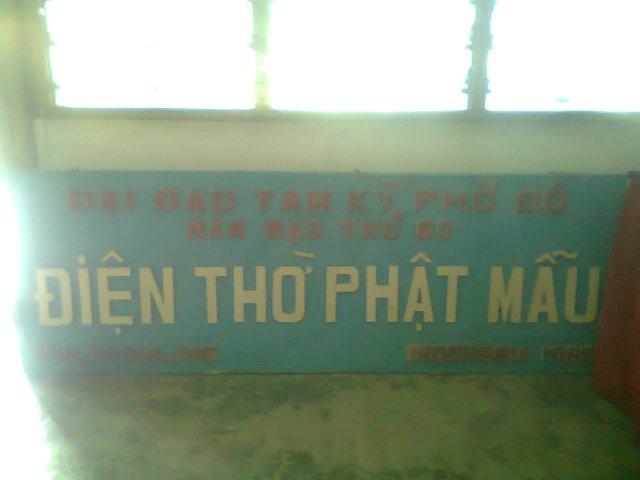 Kamp Vietnam